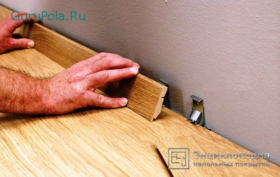 Монтаж МДФ плинтуса своими руками