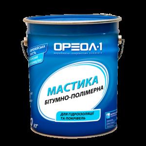 мастика полимер