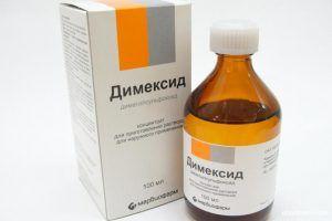 димексид средство