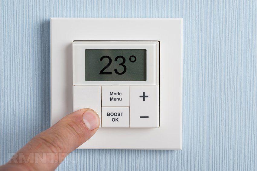 Управление теплым полом электрическим